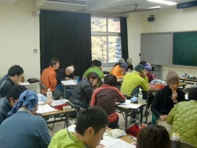 Tateyama Nov.15-47