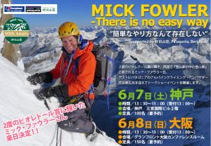 mickfowler_top